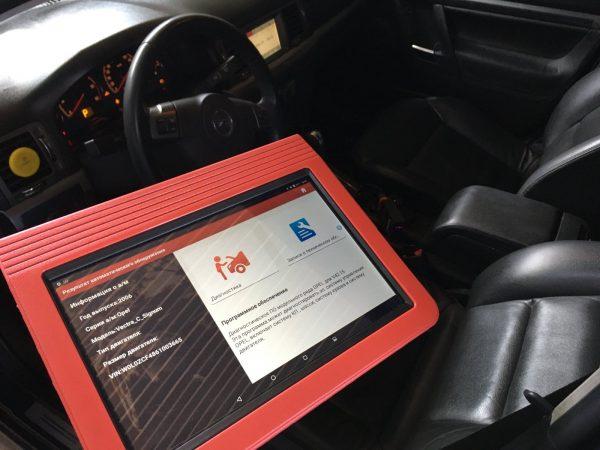 Компьютерная диагностика авто в Харькове