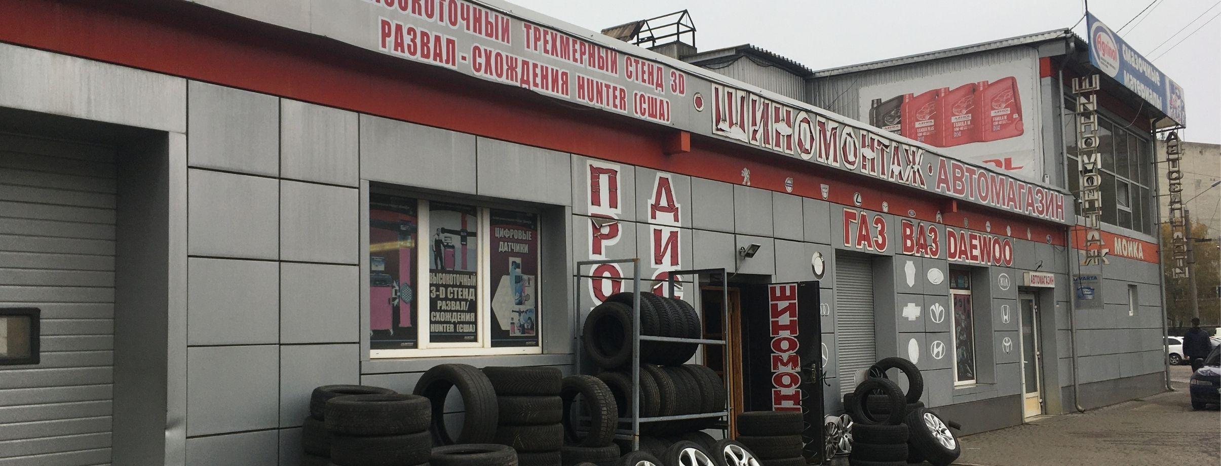 STO AvtoMarka - Home - Устуги СТО